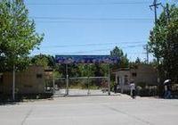 三所中等專業學校合併成立的——新疆伊犁職業技術學院