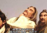 《倚天屠龍記》中,玄冥二老的師父百損道人什麼來歷?他是怎麼死的?