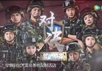 《神犬奇兵》張馨予素顏上節目與姜潮有cp感,網友:洗白,路轉粉