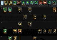 DNF劍影技能怎麼加點 DNF劍影刷圖加點圖/劍影技能加點