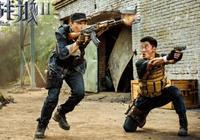 戰狼2吳京與張翰
