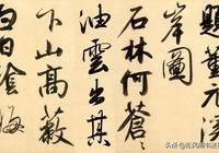 歐顏柳趙四大楷書相比,哪個最好且學的人最多呢?你如何評價?