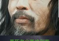 最近流浪大師沈巍在網絡上紅的發紫,他是真正的國學大師嗎?