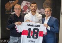官方:斯圖加特簽下18歲中衛卡巴科,轉會費創隊史紀錄