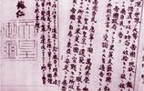 1945.8.15,昭和天皇宣讀投降詔書當天的日本軍民