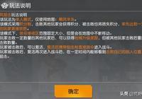荒野行動:新模式裡會刮颱風?武器能升級?燒火棍進化成AWM!
