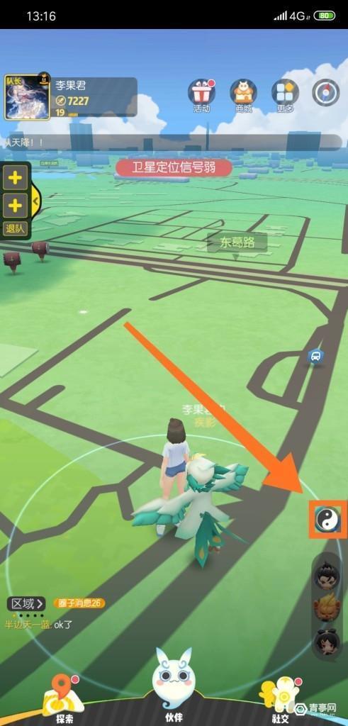 《一起來捉妖》初體驗:從IP到玩法,如何PK精靈寶可夢Go?