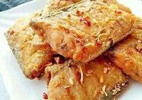 椒鹽帶魚的做法是什麼?