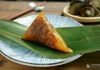 豆沙鹼水粽的做法