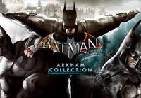 《蝙蝠俠:阿卡姆合集》洩露 系列經典將重製!老爺迷心滿意足