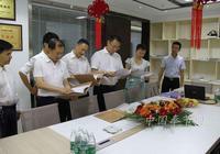 市總工會副主席姚程武赴奉調研基層工會改革市級示範點
