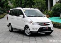 身邊朋友開的都是好車,本人月工資7000,要不要把開4年的五菱宏光換成奧迪A4?