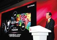 杜比全景+OLED屏!LG推出超薄牆紙電視,電視行業或將迎來春天……
