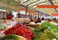 農產品+電商平臺:如何變革農產品流通