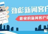 尚志市特大暴雨災後恢復工作繼續有力有效開展