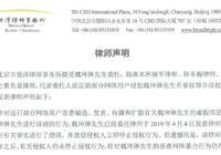 大反轉!《最強大腦》選手發文致歉,承認捏造魏坤琳與製片人謠言