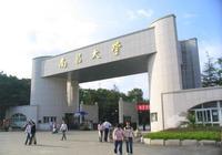 為什麼當初南昌大學要取名為南昌大學,而不是更加大氣的江西大學?