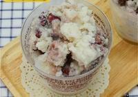 夏季解暑專屬紅豆清熱解毒自制《紅豆牛奶冰沙》《紅豆牛奶雪泥》