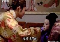 秦可卿和賈蓉這對,十有八九是假夫妻