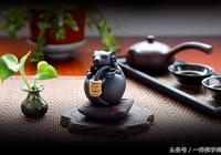 茶浮茶沉茶暖茶涼茶盈茶虛茶濃茶淡茶如人生