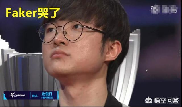 SKT再次拿到冠軍,賽後Faker哭了表示對不起去年的隊友,如何評價?