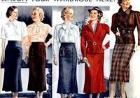 遮肉又好搭的裙子就是它