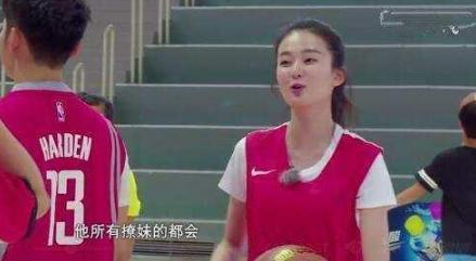 新戲搶熱巴女主角,誣陷鹿晗撩她,比楊穎摳圖還過分,情商太低?