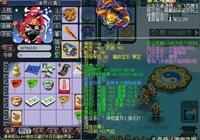 夢幻西遊紹興鑑湖,175化9層大唐官府裝備展示,傷害3700