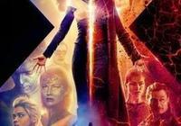 X戰警日正式全球官宣!《X戰警:黑鳳凰》終極海報鳳凰之力爆發