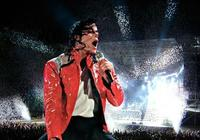 邁克爾傑克遜在中國開過演唱會嗎?