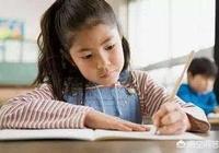 孩子一年級了,語文成績不好怎麼辦?