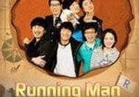 對於兩檔綜藝節目大換血《極限挑戰》和《奔跑吧》你還在追嗎?你是如何評價的?