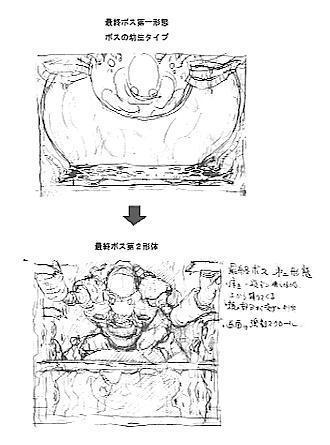 《合金彈頭6》全BOSS原畫圖賞析,揭開入侵者皇后的神祕面紗