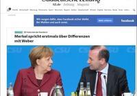 默克爾:歐洲必須應對三大對手,但中俄與美國不太一樣