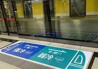 坐地鐵再也不用怕冷、怕熱了!同車不同溫瞭解一下