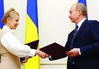 俄烏已反目成仇,季莫申科若當選烏克蘭總統,與普京將如何相處?