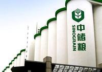 擔心出口受阻美國大豆價格下跌 中儲糧與阿根廷簽署採購協議