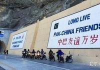 社會實驗:當中國人在巴基斯坦求助,結果是否如你所料?