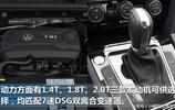 一汽-大眾新款邁騰/換中控大屏,外觀設計沉穩中不失動感 預計今年8月上市