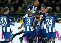 足球競彩:德甲柏林赫塔贏球保歐聯杯資格