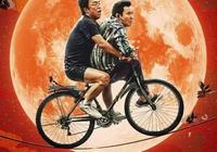 黃渤+沈騰《瘋狂的外星人》被王寶強28億保底,太瘋狂了