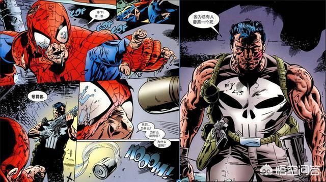 漫威漫畫裡的蜘蛛俠是怎麼死的?
