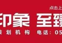 高考來了,泰山碧霞元君保佑泰安考生金榜題名!