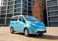日產NV200新能源40kWh版本歐洲銷量過萬