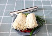 教你做錫紙金針菇,金針菇最簡單的做法,一點都不難