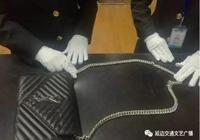 延吉發生走私黃金案 黃金做的包鏈 嬰兒用品夾帶黃金