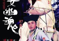 說一說你看過的香港電影?