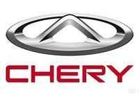 有人說,奇瑞三大件在國產車企裡公認最好的,可是銷量就是幹不過吉利長城以及長安,你認同嗎?為什麼?