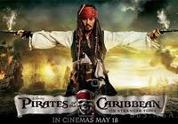 魔獸人類鎖甲幻化:加勒比海盜來了,傑克·斯派洛船長登場