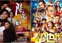 TVB這部臺慶劇將要播出 海報卻疑似抄襲